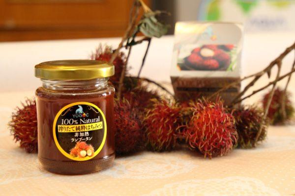 蜂蜜ランブータン165g
